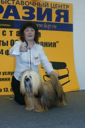 "Кори - ""Чемпион России"""