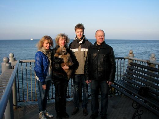 Хелли и её любимая семья