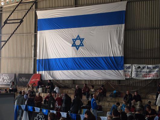 CACIB FCI, Израиль