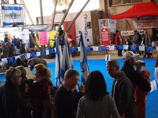 Международная выставка, Израиль