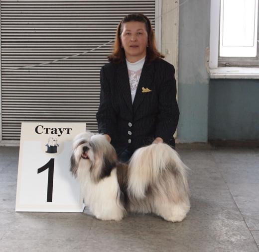 Международные выставки собак 2хCACIB - UCI