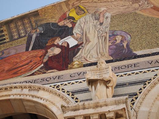 базилика мук Христовых